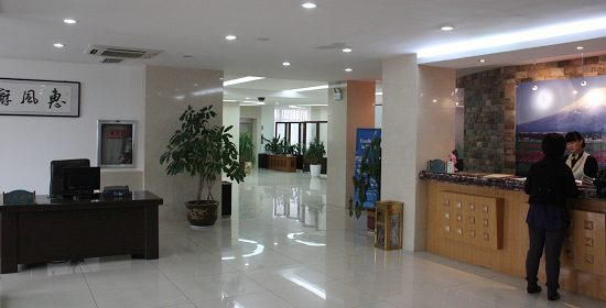 威海惠比寿商务会馆