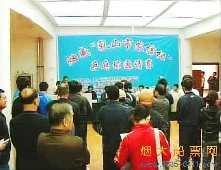 由乳山市农村信用合作联社主办、威海日报社等单位协办的烟威乒乓球邀请赛在乳山市乒协球馆举行。